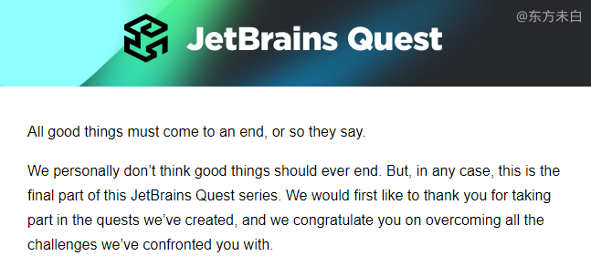 2020 JetBrains Quest 第三弹
